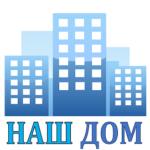 Система управления многоквартирными домами и поселками